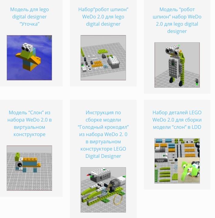 lego digital designer models